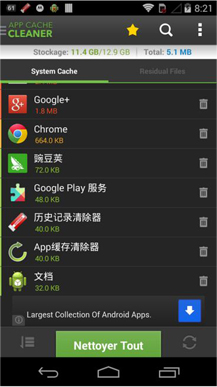 Cleaner-App-Cache