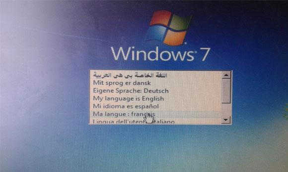 Windows 8 1 installer les étapes sur le pont